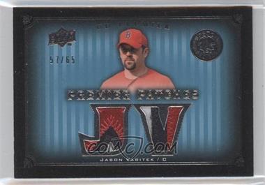 2008 UD Premier Premier Patches 2 Silver #PP2-JV - Jason Varitek