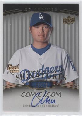 2008 UD Premier Silver Parallel 2 #218 - Chin-Lung Hu /75
