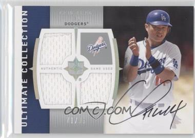 2008 Ultimate Collection Triple Memorabilia Autographs #UM-CH - Chin-Lung Hu /99