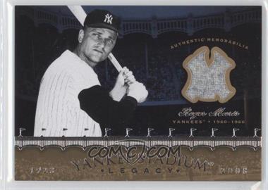 2008 Upper Deck - Multi-Product Insert Yankee Stadium Legacy Memorabilia #YSM-RM - Roger Maris