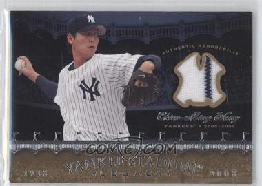 2008 Upper Deck Multi-Product Insert Yankee Stadium Legacy Memorabilia #YSM-CW - Chien-Ming Wang