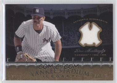 2008 Upper Deck Multi-Product Insert Yankee Stadium Legacy Memorabilia #YSM-DM - Don Mattingly