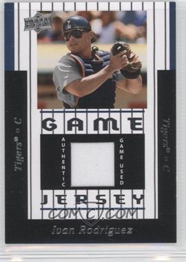 2008 Upper Deck UD Game Jersey 1997 Throwback #97-IR - Ivan Rodriguez