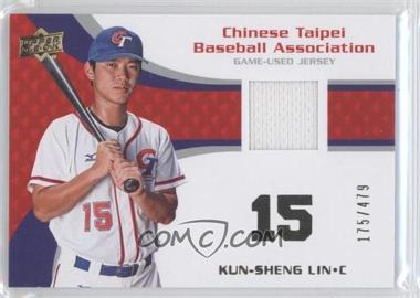 2008 Upper Deck USA Baseball Teams Box Set Box Set Chinese Taipei Baseball Association Game-Used Jersey #CT-LI - Kun-Sheng Lin /479