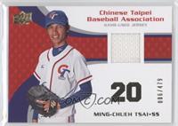 Ming-Chueh Tsai /479