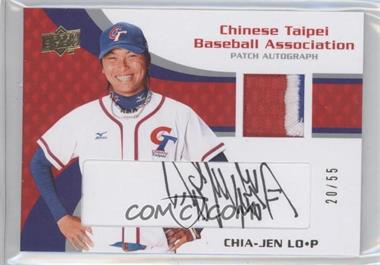2008 Upper Deck USA Baseball Teams Box Set Chinese Taipei Baseball Association Game-Used Jersey Patch Autograph [Autographed] #CT-CL - Chia-Jen Lo /55