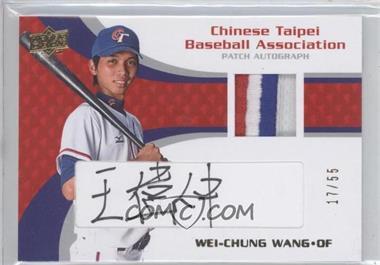 2008 Upper Deck USA Baseball Teams Box Set Chinese Taipei Baseball Association Game-Used Jersey Patch Autograph [Autographed] #CT-WW - Wei-Chung Wang /55