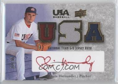 2008 Upper Deck USA Baseball Teams Box Set National Team Game-Used Jersey Red Ink Autographed [Autographed] #NT-CH - Chris Hernandez /25