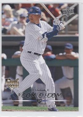 2008 Upper Deck #708 - Kosuke Fukudome