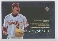 Masahiro Tanaka /50