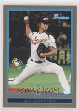 2009 Bowman - World Baseball Classic - Gold #BW1 - Yu Darvish