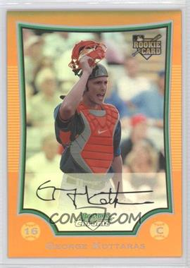 2009 Bowman Chrome Orange Refractor #205 - George Kottaras /25