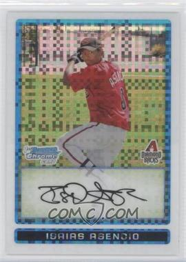 2009 Bowman Chrome Prospects X-Fractor #BCP165 - [Missing] /250