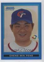 Cheng-Min Peng /150