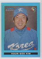 Hyun-Soo Kim /150