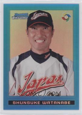 2009 Bowman Chrome World Baseball Classic Blue Refractor #BCW58 - Shota Waizumi /150