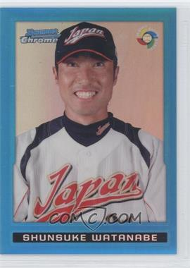 2009 Bowman Chrome World Baseball Classic Blue Refractor #BCW58 - Shunsuke Watanabe /150