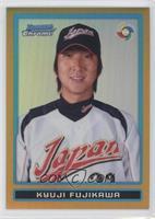 Kyuji Fujikawa /50