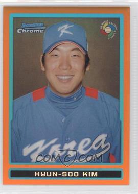 2009 Bowman Chrome World Baseball Classic Orange Refractor #BCW53 - Hyun-Soo Kim /25
