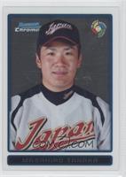 Masahiro Tanaka