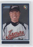 Shunsuke Watanabe