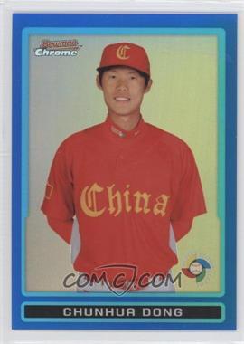 2009 Bowman Draft Picks & Prospects - World Baseball Classic Stars Chrome - Blue Refractor #BDPW10 - Chunhua Dong /99