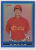 Chunhua Dong /99
