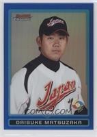 Daisuke Matsuzaka /99