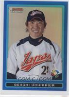 Seiichi Uchikawa /99