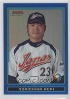Norichika Aoki /99
