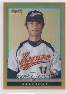 2009 Bowman Draft Picks & Prospects WBC Chrome Gold Refractor #BDPW2 - Yu Darvish /50