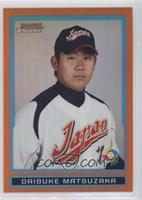 Daisuke Matsuzaka /25
