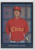 Chunhua Dong /199