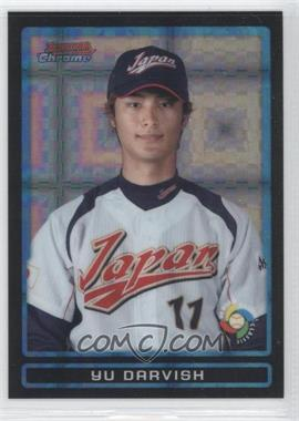 2009 Bowman Draft Picks & Prospects WBC Chrome X-Fractor #BDPW2 - Yu Darvish /199