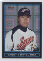 Daisuke Matsuzaka /199