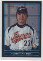 Norichika Aoki /199