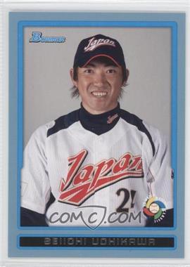 2009 Bowman Draft Picks & Prospects World Baseball Classic Stars Blue #BDPW34 - Seiichi Uchikawa /399