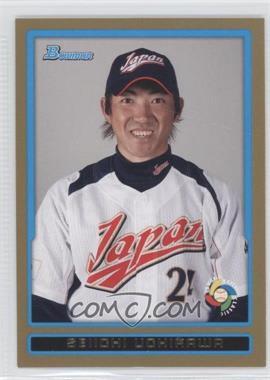 2009 Bowman Draft Picks & Prospects World Baseball Classic Stars Gold #BDPW34 - [Missing]