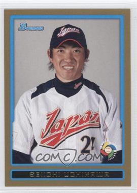 2009 Bowman Draft Picks & Prospects World Baseball Classic Stars Gold #BDPW34 - Seiichi Uchikawa
