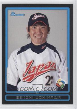 2009 Bowman Draft Picks & Prospects World Baseball Classic Stars #BDPW34 - Seiichi Uchikawa