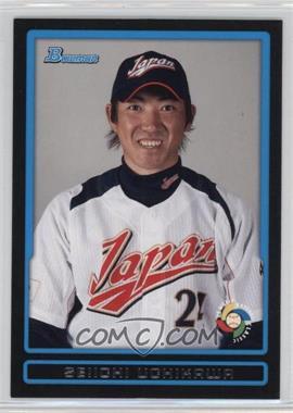 2009 Bowman Draft Picks & Prospects World Baseball Classic Stars #BDPW34 - Seiichi Uchikawa