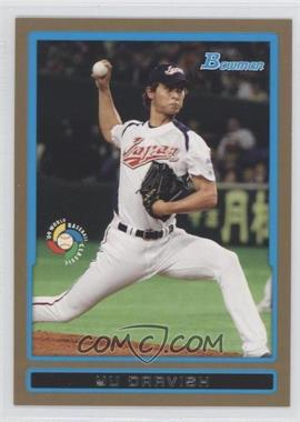 2009 Bowman World Baseball Classic Gold #BW1 - Yu Darvish