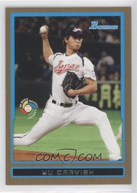 2009 Bowman World Baseball Classic Gold #BW1 - Yu Darvish