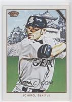 Ichiro Suzuki (no card number)