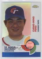 Cheng-Min Peng /199