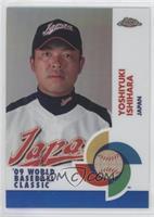 Yoshiyuki Ishihara /199