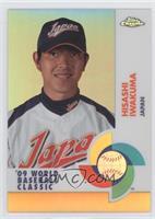 Hisashi Iwakuma /50