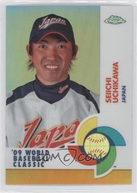 2009 Topps Chrome World Baseball Classic Gold Refractor #W66 - [Missing] /50