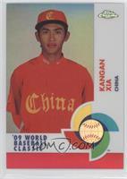 Kangan Xia /25
