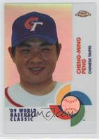 Cheng-Min Peng /500